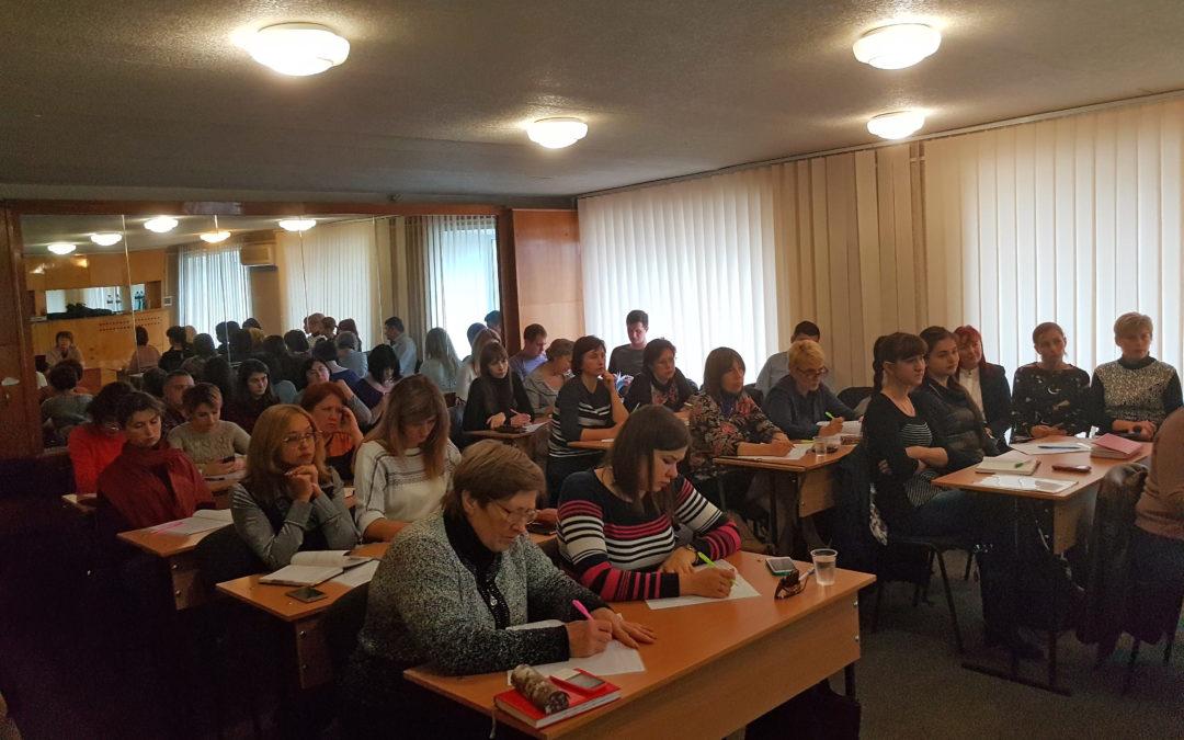 18-20 октября 2017 года в городе Днепр прошел информационный курс с выездом на ведущее предприятие ООО «Хлебозавод №10»