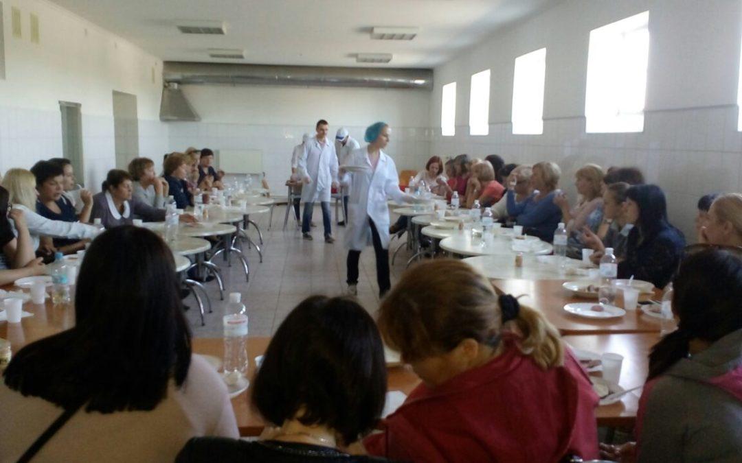 """ТОВ """"Фортіус Кволіті Груп"""" повідомляє про закінчення  Всеукраїнської конференції «СИЛА ЯКОСТІ», яка проходила з 23 по 26 травня 2017 року у місті Одеса"""